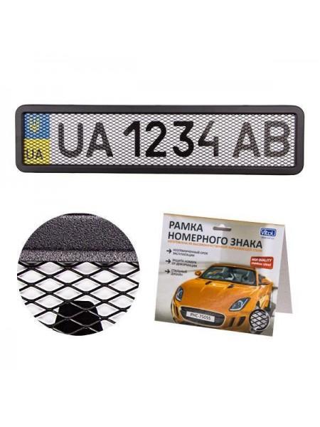 Автомобильная рамка под номер Vitol PH 75055