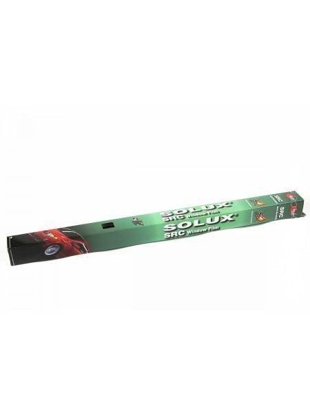 Тонировочная пленка  SOLUX SRC 0,75х3м SUPER DARK BLACK 5%