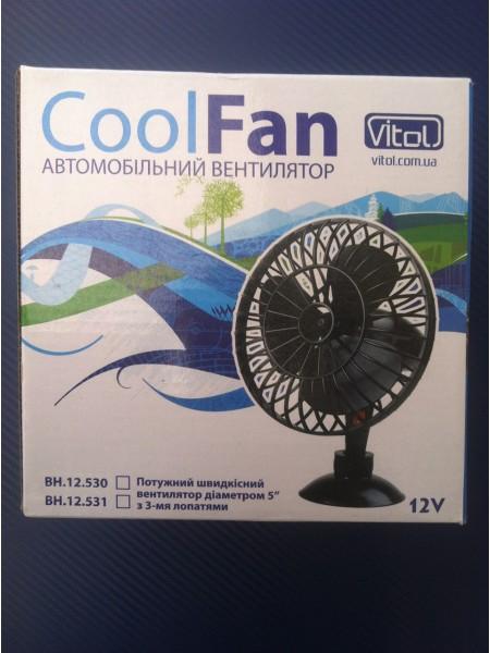 Вентилятор 5 на присоске 12 В