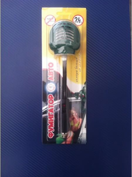Фумигатор автомобильный 24v