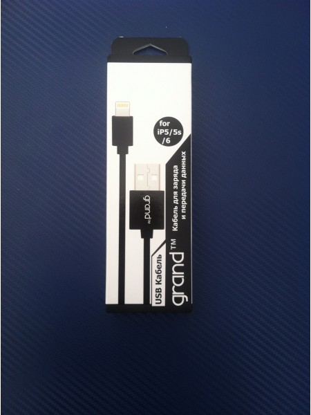 Usb  iPhone 5 6 7 8  / 6 7 8 Plus Grand
