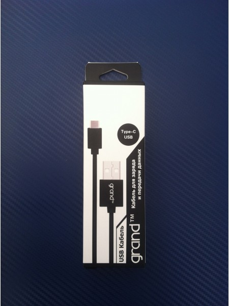 USB ➙ Type C Grand