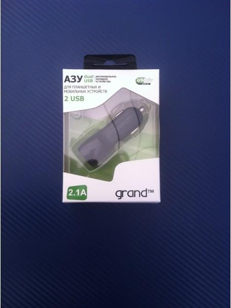 АЗУ grand 2A