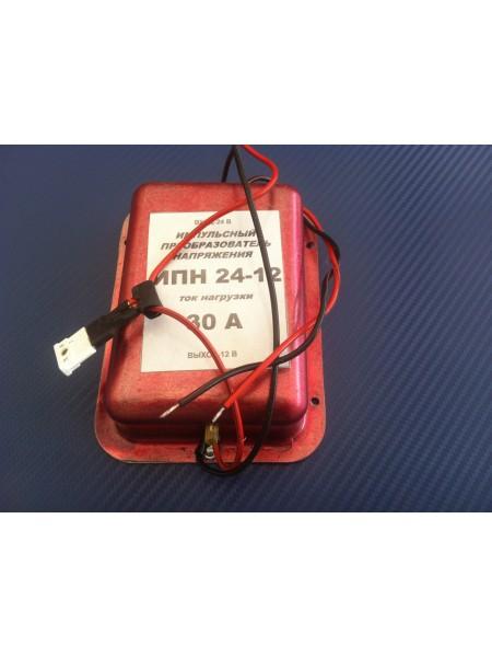 Преобразователь напряжения 24-12В, 15А импульсный