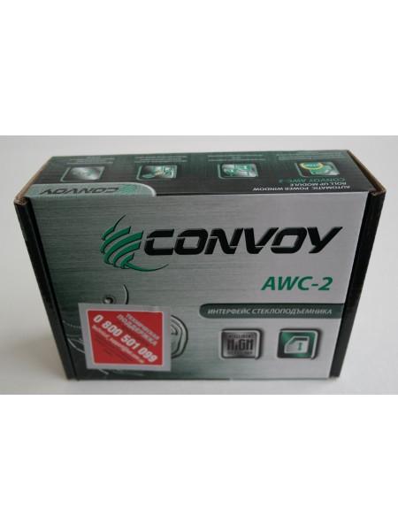 CONVOY AWC-2 Интерфейс стеклоподъемника на 2 стекла