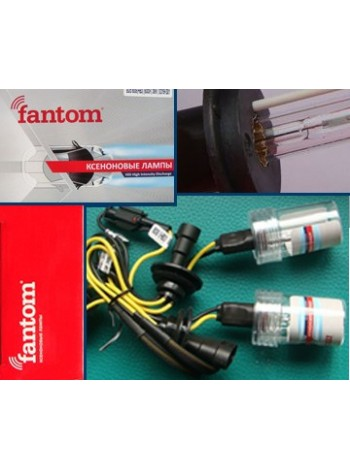 Комлект ксенонового света Fantom 35W H1 5000К