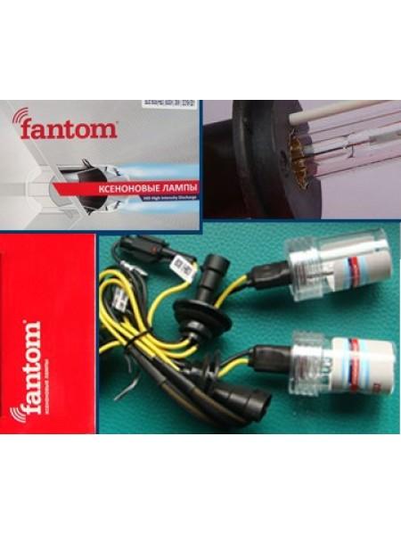 Комлект ксенонового света Fantom 35W H1 4300К