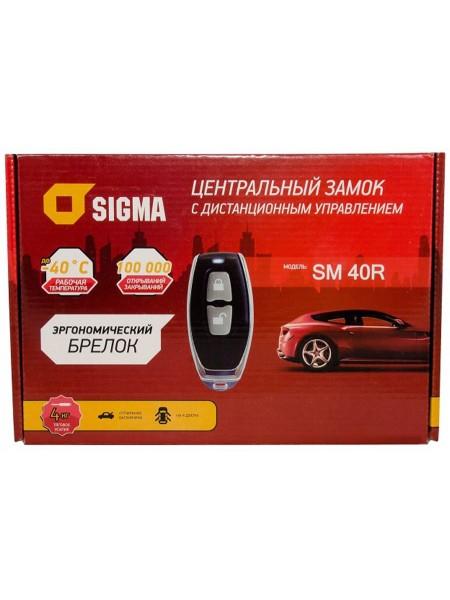 Комплект центрального замка Sigma SM 40R