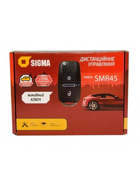 Блок управления центральным замком Sigma SMR-45