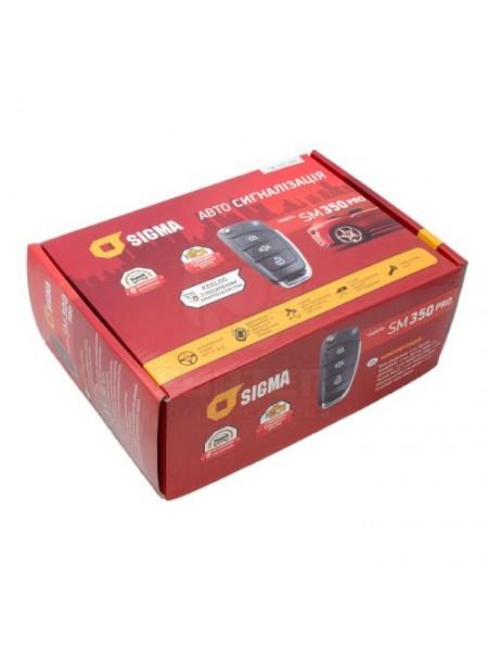 Автосигнализация Sigma SM-350 PRO без сирены