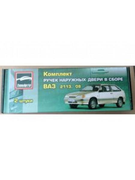 Евроручки ВАЗ 2108,2113 Тюн-Авто