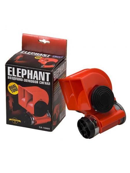 Сигнал ELEPHANT CA-10405