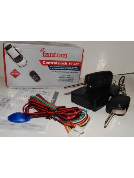 Дистанционное управление Ц.З. Fantom FT-227