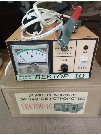 Вектор-10